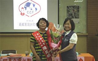惊人的毅力  全国自强母亲陈凤娇的故事