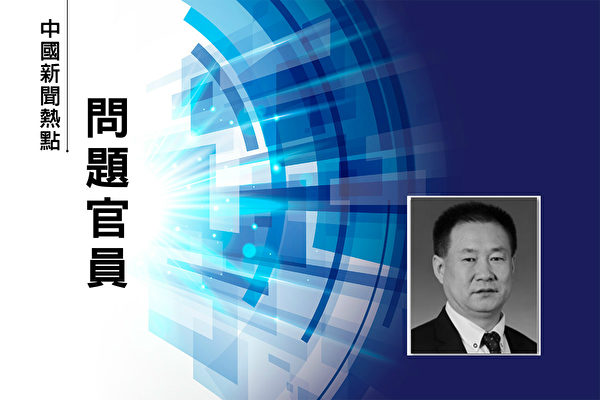 天津農商行董事長殷金寶自殺背景曝光