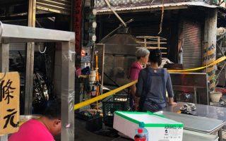 早餐店冒火 員林市清早發生疑似瓦斯桶使用不當火警
