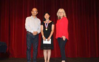 华生夺全国法文赛奖项 父母分享教育之道