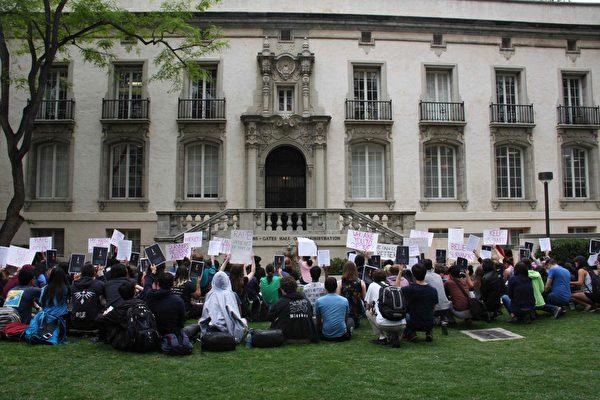 加州理工學生抗議性侵者提前返校