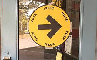 家长:小学设投票站 孩子有安全隐患