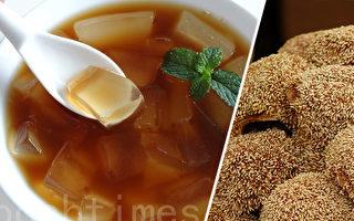 台湾特有食物爱玉:控糖减重、解暑都吃它
