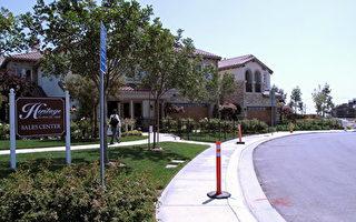 年入多少能在洛杉磯買得起房?