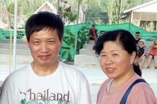 武漢法輪功學員鮑裕農、蔡滿意夫婦,於4月23日遭到中共當局非法綁架。(知情人提供)