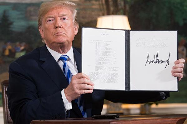 川金会前夕 美国对伊朗实施新一轮制裁