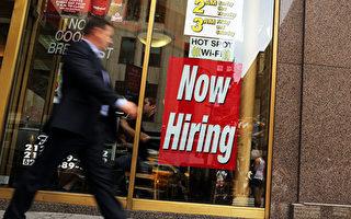调查:川普上任后 近七成美国人对就业乐观