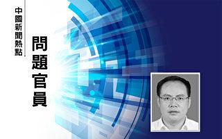 董事长王仁果二度失联 泰合健康紧急停牌