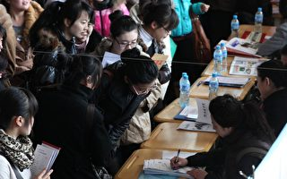 中国高校毕业生就业难 分析:教育体制使然