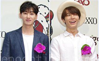 Super Junior-D&E新曲於14區iTunes摘冠