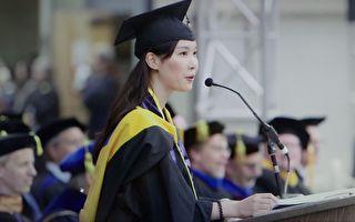 台籍生代表柏克萊畢業生致詞 創150年紀錄