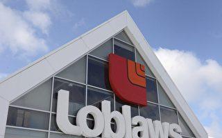 Loblaws禮品卡快發完了 集體訴訟還沒完