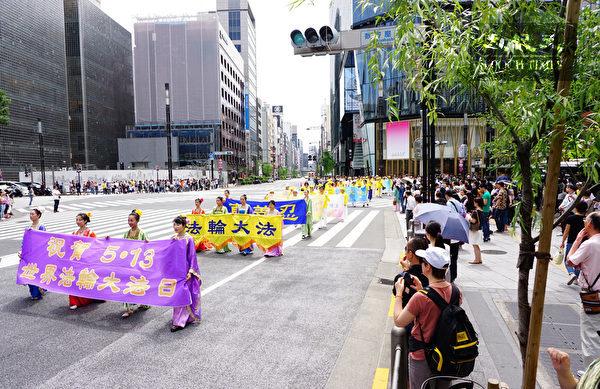 日本法輪功學員慶祝世界法輪大法日