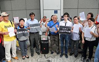许智峯抢手机被控四宗罪