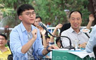 香港眾志鄭家朗突遭3暴徒伏擊毆打