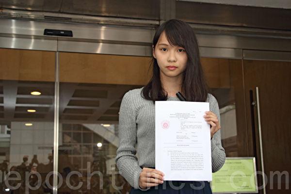 香港周庭立會補選遭取消資格 入稟高院勝訴