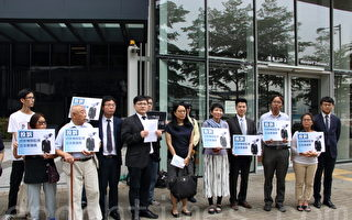 香港團體申訴狗仔隊監控議員疑違基本法