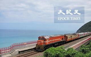 組圖:台東南迴線上最美麗的多良火車站