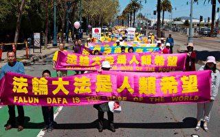旧金山庆世界法轮大法日 大陆移民感到震撼