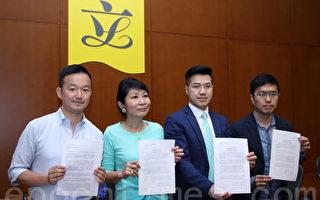 香港议员投诉何君尧疑漏报利益