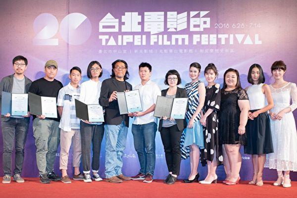 台北電影節公布入圍名單 新面孔導演過半
