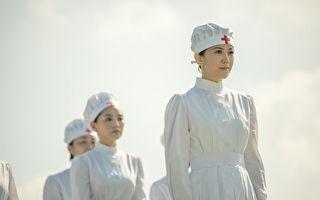 中共施压 台电视剧停播 导演为女主角抱不平