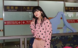 Aimyon愛繆首次出國訪台灣 看到滷肉飯很激動