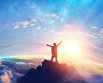 相信自己的價值 你能創造自己的人生意義