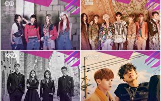 「 K-FLOW CONCERT」多組韓國歌手將聯合登台