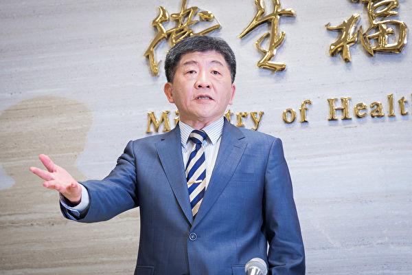 台外交部:超過25國將發聲挺台參與WHA