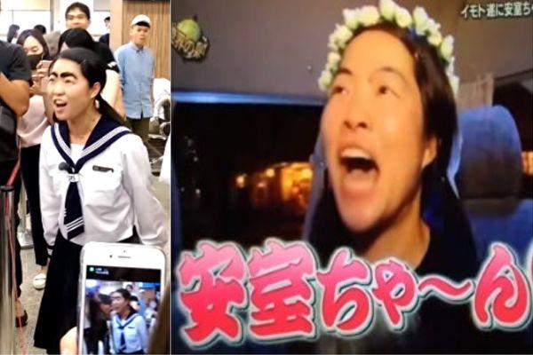 安室奈美惠抵達台灣 大粉絲井本絢子再引話題