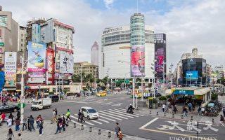 台湾购买力平价人均GDP全球第19 领先日韩