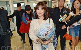 宋慧乔婚后首度访港 获粉丝热情接机送鲜花