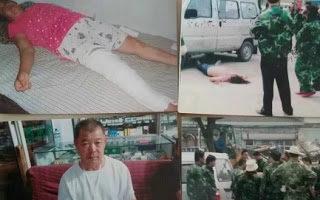 向中央巡視組反映問題被抓 女錄視頻救母
