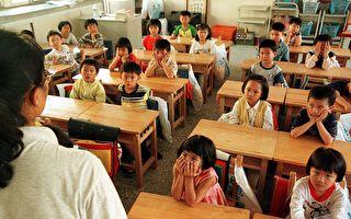 台國小代課老師鐘點費調高 估1.5萬人受惠
