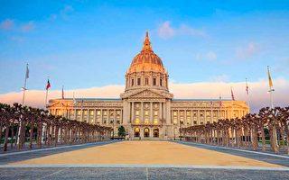 如何在旧金山市登记选民(1)