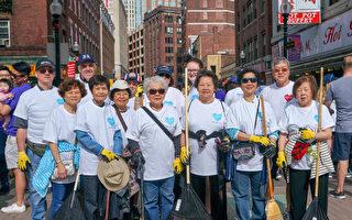 波士頓清潔日閃亮華埠街區
