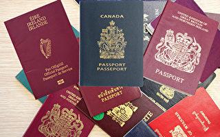 免簽185個國家 加拿大護照全球排名第5