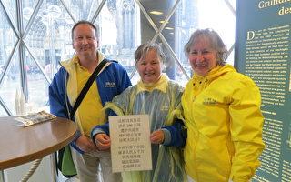 風雨17年 三姐弟堅持在德科隆大教堂前講真相
