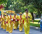 莫斯科法轮功学员庆祝法轮功洪传26周年
