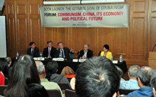 多倫多論壇聚焦中國經濟政治走向