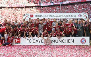 德甲落幕:拜仁六连冠 汉堡史上首次降级