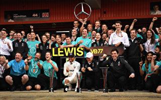 F1西班牙站:小汉登顶 梅赛德斯包揽前二