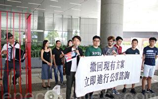 近四十团体联署促撤国歌法