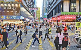 旺角行人专用区将消失 香港各界民众促保留