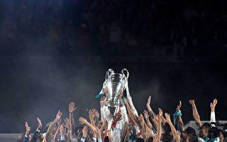 皇馬擊敗利物浦 創造歐冠「三連冠」偉業