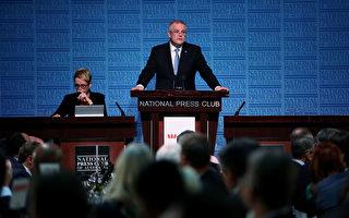 应对中共扩张 澳出台史上最大太平洋援助