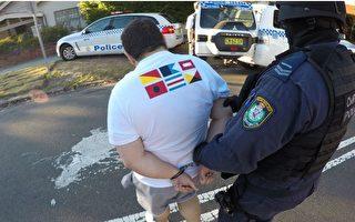 涉嫌百万元身份诈骗案 悉尼三男被控80项罪