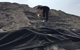 养鸭场堆废炉渣?民团质疑重金属污染酿食安疑虑
