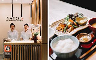 「吃」的藝術–Yayoi軒日本餐